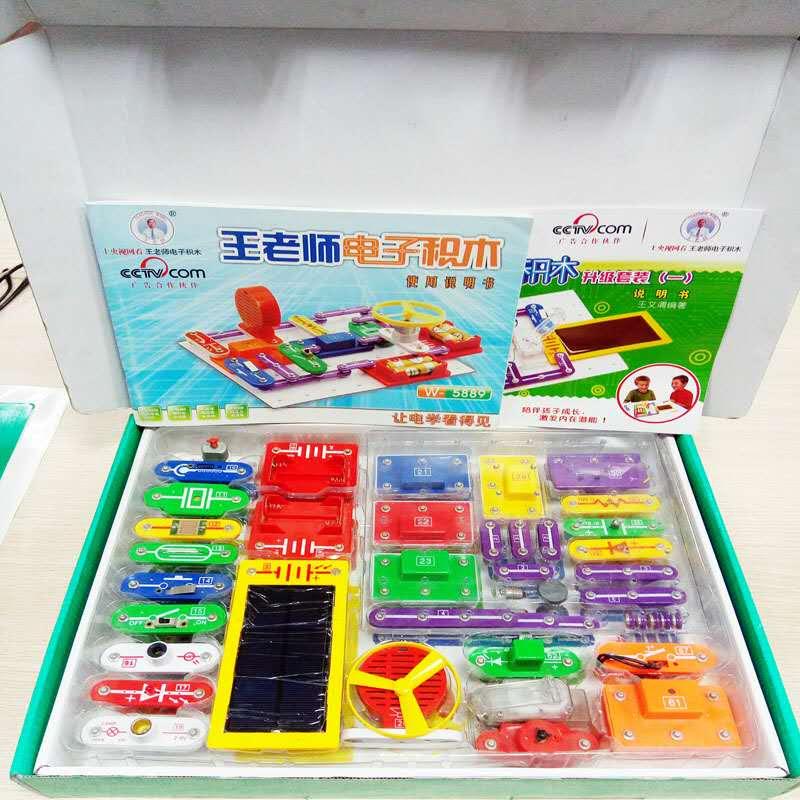 W 5889 Smart Electronic Block Kit Learning educational ...