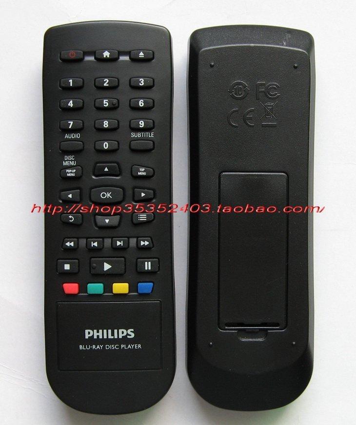 Цена BDP2600
