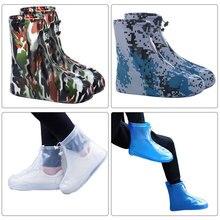 1 пара непромокаемая защитная обувь чехол для обуви унисекс Пряжка дождевые Чехлы для обуви высокие Нескользящие утолщенные Детские обувь для защиты от дождя s чехлы