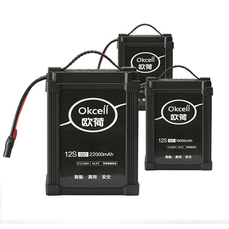 44.4 V 12 S 20C 22000 mah 16000 mah batterie intelligente lipo batterie pour Drone agricole