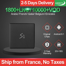 Leadcool S1 Iptv France 2G 16G RK3229 Android 8.1 Tv Box With 1 Year QHDTV Arabic Belgium Morocco French Netherlands IP TV
