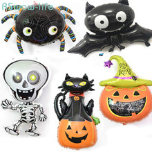 5pcs Halloween Balloons Pumpkin Funny Black Spider Skull Balloon Cat Ghost Decoration Festival Party Supplies