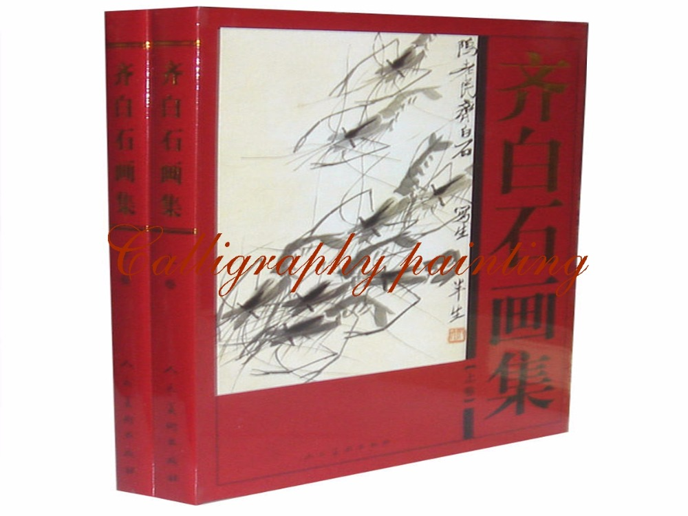Chinese Painting Maters QI BAOSHI Sumi-e Album Shrimp Flower XieYi Book Book 2pcs chinese painting brush ink art sumi e album qi baoshi shrimp flower xieyi book