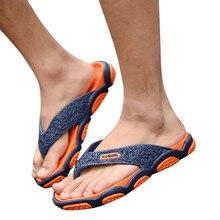 SAGACE/Новинка года; Летняя мужская обувь; шлепанцы с открытым носком; модная пляжная обувь; массажные шлепанцы для ванной; tongs homme ete