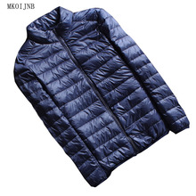 Autumn Winter Jacket Men 2017 New Couples Outwear Coats Men Warm Ultra-light Slim Stand-Collar Cotton-Padded Solid Parkas