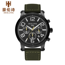 HOLUNS TS102 Watch Geneva Brand Genuine multifunctional luminous watches men's watches Chronograph quartz relogio masculino