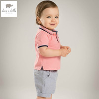DB4570 Dave Bella Summer Baby Boys Clothing Sets Pink Top Grey Shorts 2pc Child Set Infant