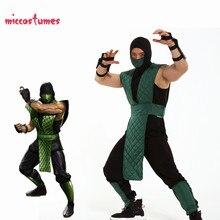 녹색 정장 마스크와 Kombat