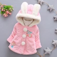 Children's jacket Velour fabric autumn and winter children's clothing girls coat thick padded jacket Korean children outerwear