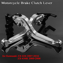 FREAXLL High Quality CNC Aluminum Motorbike Levers Motorcycle Brake Clutch FoldableFor Kawasaki ZX636 ZX636R ZX 636 636R
