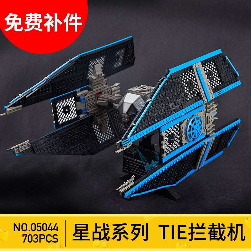 IN STOCK 05044 Star Limited Edition wars The TIE Interceptor 703pcs Building Blocks Bricks lepin Model DIY Toys 7181 Gifts 05044 star ship wars limited edition tie interceptor model building kit blocks bricks toys compatiable with lego kid gift set