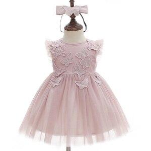 Розовое платье принцессы, платье для крестин для маленьких девочек, платье-пачка до колена для малышей, платье для крещения, кружевное плать...