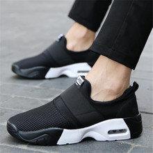 Spring Designer Wedges Black Platform Sneakers Women Shoes 2018 Tenis Feminino Casual Air Mesh Female Shoes Woman Basket Femme spring designer wedges white platform sneakers women shoes 2019 tenis feminino casual air mesh female shoes woman basket femme