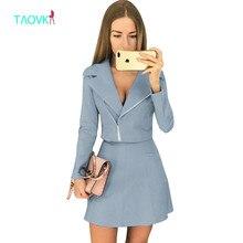 Taovk замши Костюмы Для женщин 2 шт комплект Куртки + юбки Костюмы для женщин