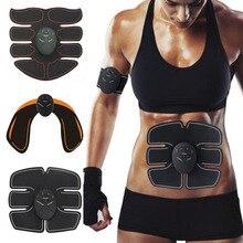 EMS Estimulador de músculos abdominais unissex, sem fio, inteligente, massagem emagrecedora, treina o quadril, as nádegas, levanta o bumbum, modela o corpo
