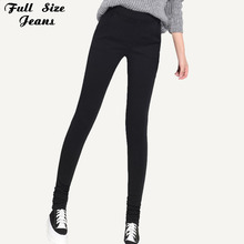 Extra Long Black Pencil Stretch Jeans Spring Sexy 4XL 5XL 6XL Elastic Waist Plus Size Skinny Pants For Tall Girls
