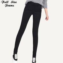 negro pantalones estiramiento 5XL
