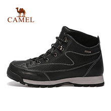 CAMEL Camel men's outdoor men's high-top hiking shoes outdoor shoes slip damping