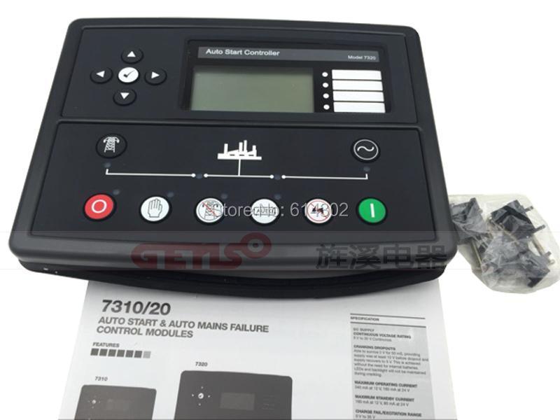 DSE7320 démarrage automatique automatique générateur de mer profonde contrôleur automatique secteur (utilitaire) Module de contrôle de panne