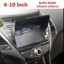6-10 дюймов Универсальный Автомобильный gps-навигационный светильник, защитный gps-навигатор, солнцезащитный козырек, ширина козырька 145-245 мм