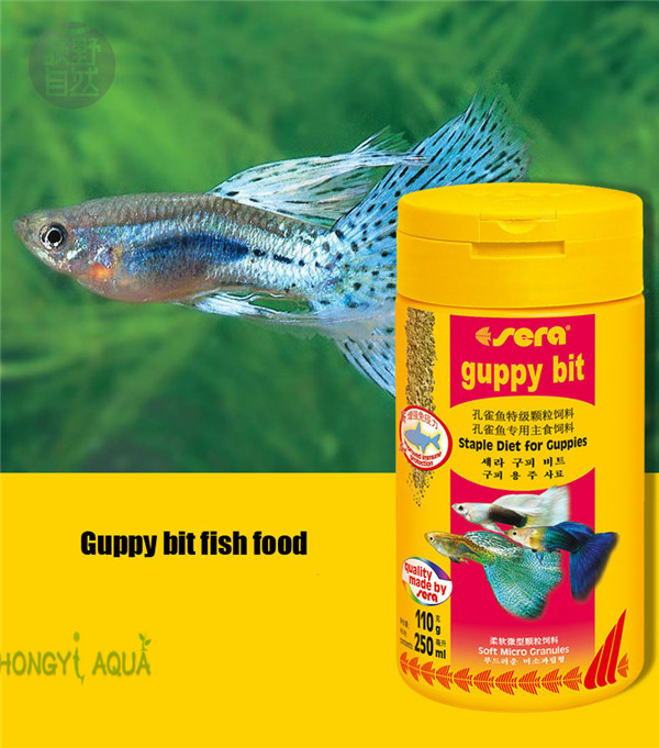 1 piece particles fish food feed peacock feed guppy fish small tropical fish food granules slowly sinking fish food feed 45/110g ...