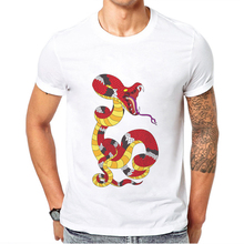 Mens Summer Fashion Cartoon Snake T Shirt For Men Leisure Short Sleeves Tee Shirts Boa Python Printed Man Tops Clothing