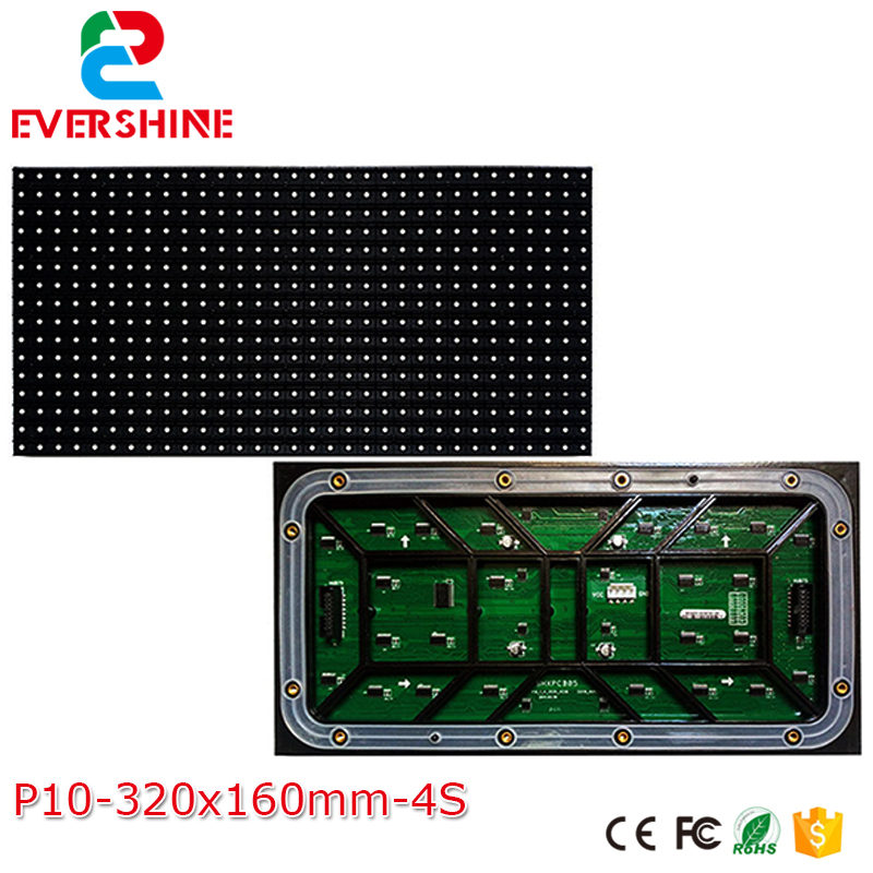 Good Price P10 Outdoor 1/4 Scan LED Display Rgb Color Module 320x160mm Smd3535 Full Color Led Dispaly Sign