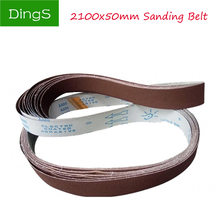 1pcs 2100x50mm Abrasive Sanding Belts Sander Grinding Polishing Tools 120 to 600 Grit Emery Cloth Roll Sandpaper For Woodworking