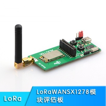 For LOARWAN SX1278 Evaluation Kit serial port transmits FM transmission low power consumption