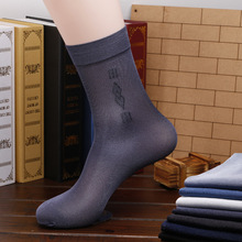 10 Pair/lot High Quality  Men Sheer Silk Navy Black socks Transparent Sexy Men Dress suit Formal Nylon Short socks Tube Socks
