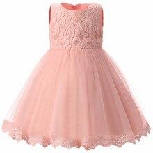 Baby Girl Party Premium Dress