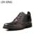 LIN REY Caliente Del Invierno Hombres Zapatos de Estilo Británico de La Vendimia Del Cordón Bajo Top Oxfords Casual Zapatos de Cuero de LA PU Espesar Felpa zapatos