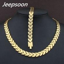 Высокое качество ювелирные изделия из нержавеющей стали цепи ожерелье и браслет набор для женщин SFKGBRDD