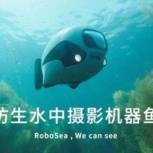 BIKI подводный Дрон интеллектуальная рыба биомиметическая рыба-Робот Рыба с камерой 4K HD