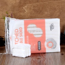 222 pcs/bag 100% cotton pad cotton double faced blank cotton-padded cleansing cotton thick  C-050