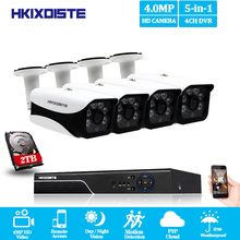 HKIXDISTE HD HDMI DVR 4MP HD indoor Outdoor Home Security Camera System 4CH CCTV Video Surveillance DVR Kit 4.0MP AHD Camera Set цена