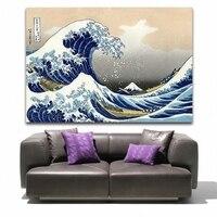 Fu Yue Thirty Six King Famous Japanese Painting Ukiyo E Master Wall Art Picture HD Prints