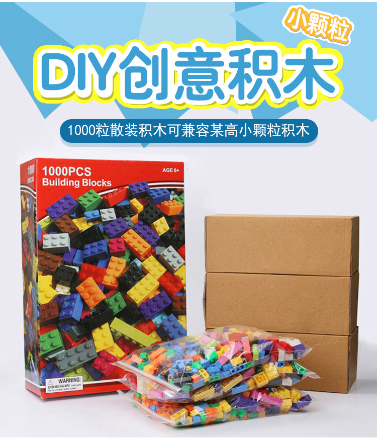 154154 Childrens puzzle toy  Fie1-2-3-4-5-6 years old 154154 Childrens puzzle toy  Fie1-2-3-4-5-6 years old