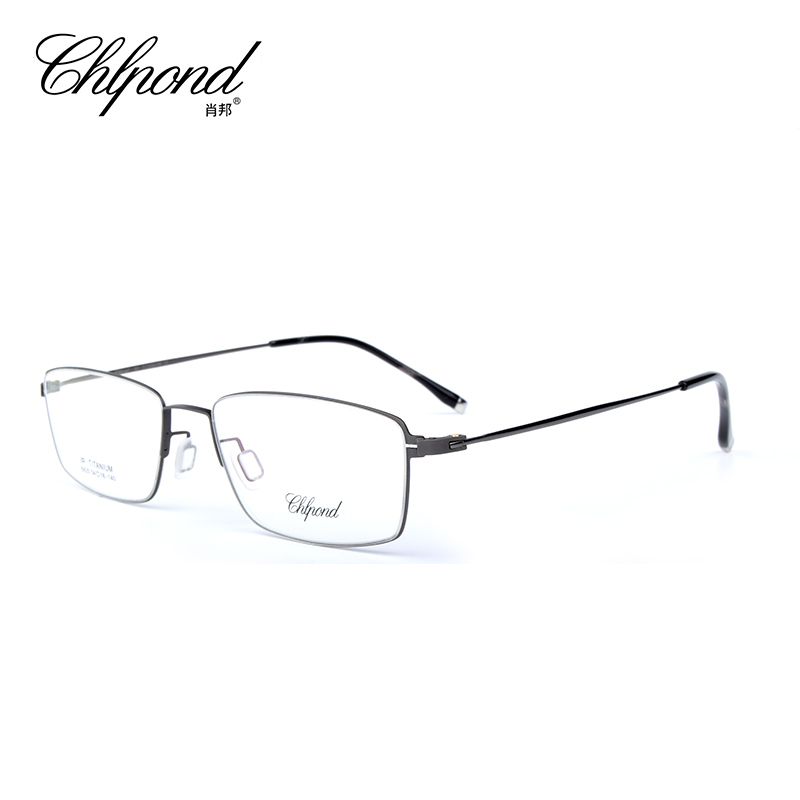 Chlpond 6820 Luxury 100% Pure Titanium Full Rim Brand Eyeglasses Men Optical Spectacle Frame Eye Prescription Glasses Oculos chlpond luxury 100% pure titanium full rim brand eyeglasses men optical spectacle frame eye prescription glasses oculos 6817