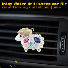 Inlay Water drill sheep car Air conditioning outlet perfume interior accessories fragrance