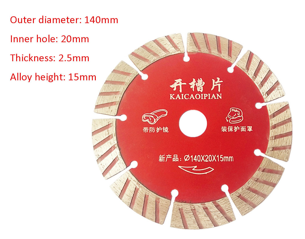 10PCS 140mm Wall chaser cutting blades for Double motor wall slotting groove-cutting machine