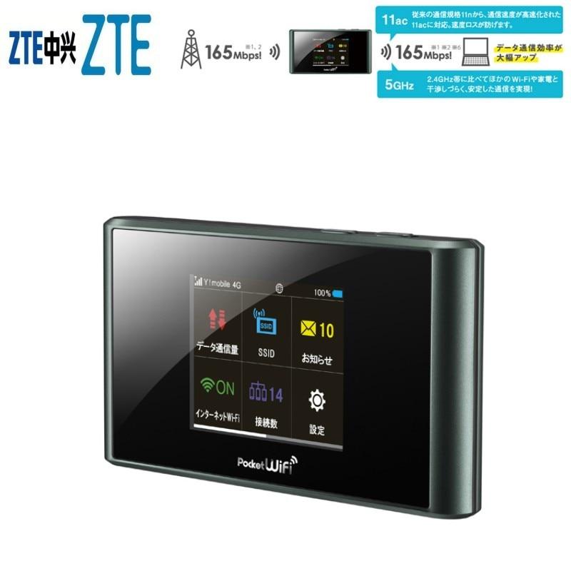 ZTE Softbank 305zt LTE 4G WiFi router bolsillo abierto