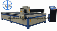 CNC Table Plasma Shearing Machine Sheet Metal Plasma Cutting Machine For Duct