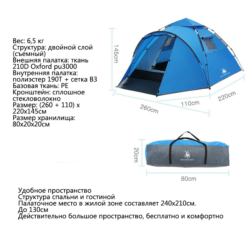 Tourist tent large space double 3-4 people tent hydraulic automatic waterproof 4 season outdoor family beach leisure tent
