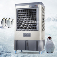 JH-40B 에어 쿨러 산업용 워터 에어컨 냉각 전용 에어컨 팬 인터넷 카페 워크샵 220V/110V
