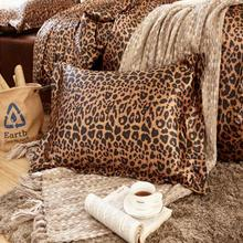 Sexy Leopard Print Imitated Silk Pillow Cover 48x74 Rectangle Bedding Pillow Case Solid Color Satin Home Decorative Pillowcase