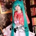 VOCALOID Bad End Night Hatsune Miku Cosplay Costume Halloween Outfit Top+Skirt+Apron+Coat+Headdress+Socks Custom-made