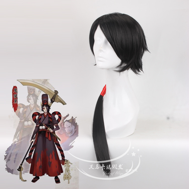 Hair jewelry 40cm 250g synthetic hair accessories for Onmyoji leader game Reaper black style cosplay wigs free shipping kijo momiji cosplay onmyoji japanese maple leaves kimono cosplay costume with hair accessory