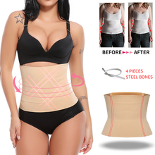 Miss Moly Modeling Belt Waist Trainer Steel Bone Body Shaper Tummy Control Slimming Shapewear Invisible Weight Loss Corset