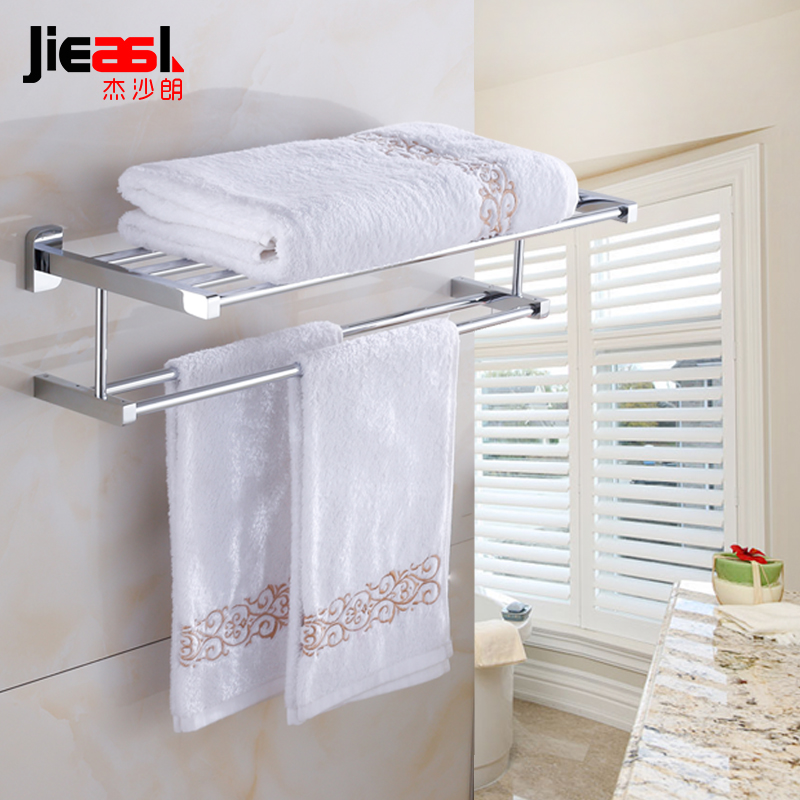 Jieshalang Brass Bath Towel Holders Bathroom Towel Rack Shelf Tacks for Bath Accessory Bars Brief Double Towel Holder Chrome 61